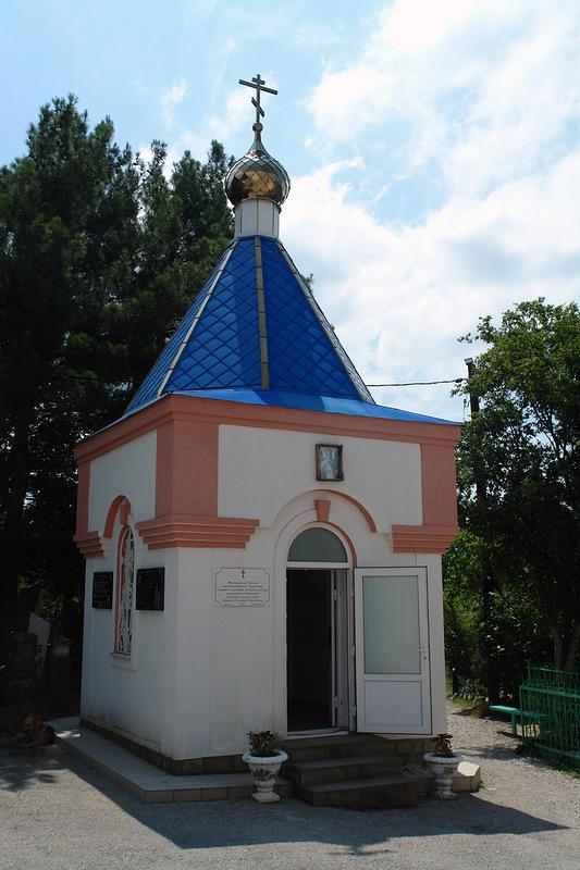 часовня Николая Чудотворца