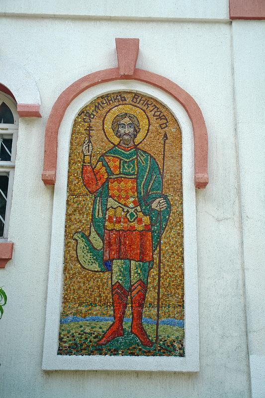 мозаика с изображениями святых