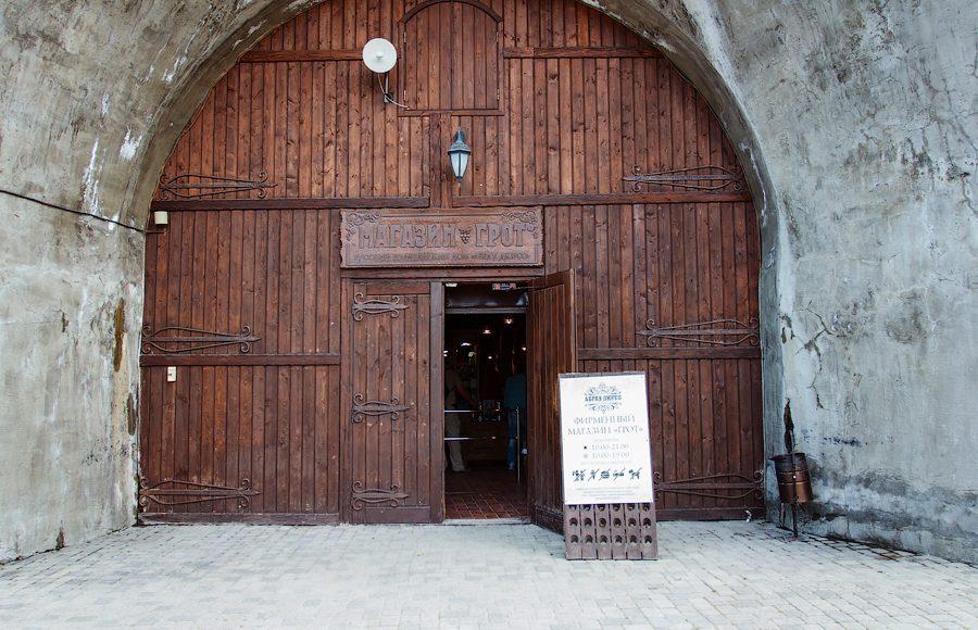 Магазин «Грот» в Абрау-Дюрсо