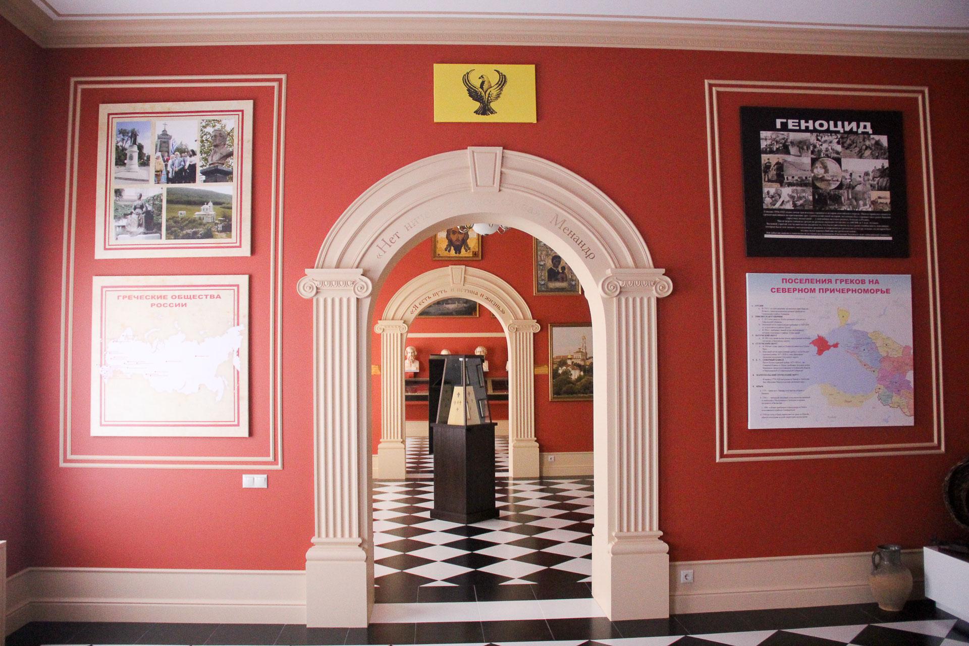 Греческий музей в Геленджике