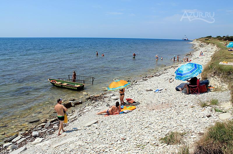 пляж базы