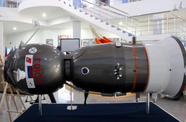 «Союз-30»