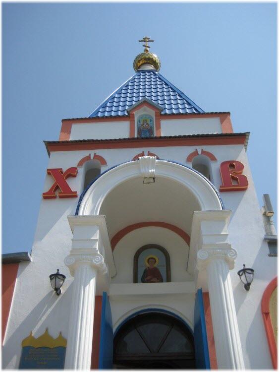 СвятоПантелеймоновский храм в поселке Кабардинка