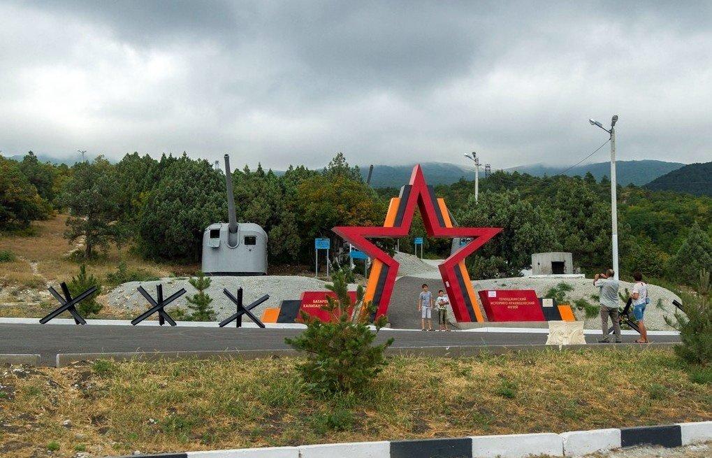 Батарея Зубкова в Кабардинке