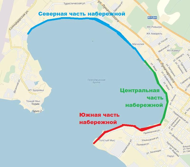 Геленджик карта
