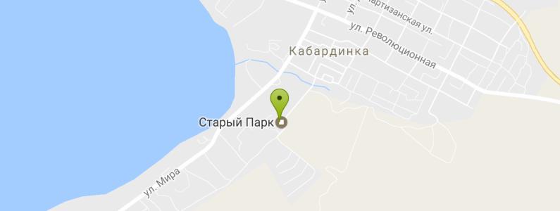 Кабардинка старый парк на карте