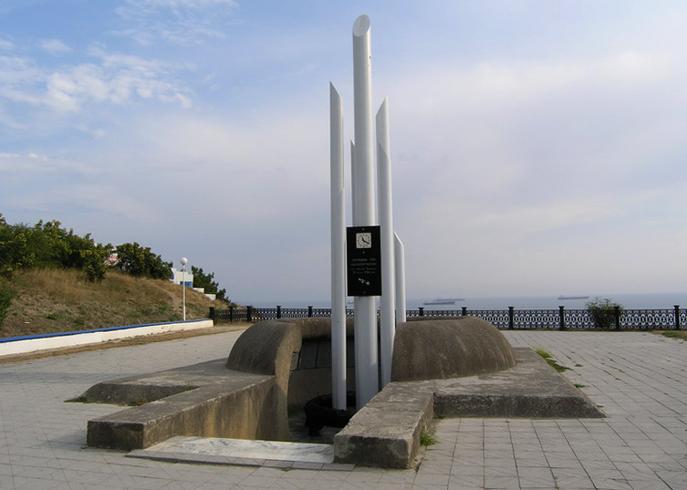 Памятный знак погибшим 31 августа 1986 г.