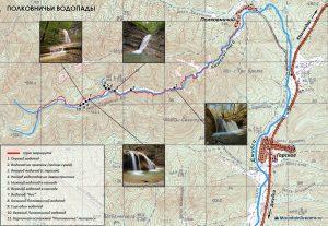 Полковничьи водопады на карте