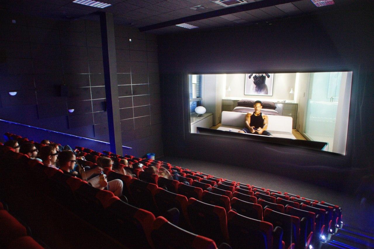 Кинотеатр Радуга кино